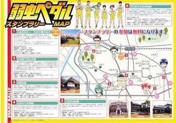 20140426_sakura_104_2