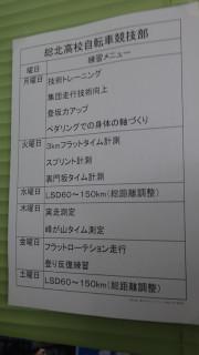 20140426_sakura_109_2