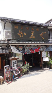 20140506_fuji_003