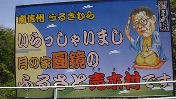 20140524_chausu_008