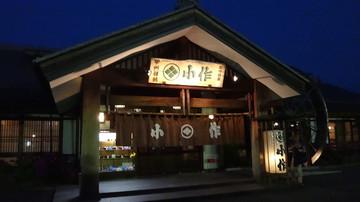 20140601_mtfuji_004