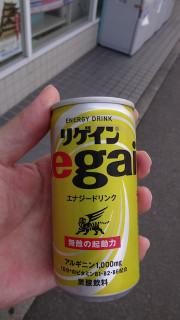 20140712_chitaichi02