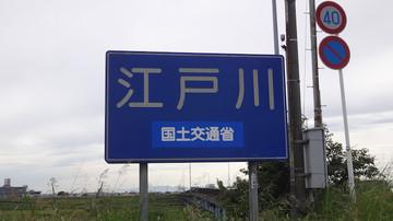 20140823_noda_31