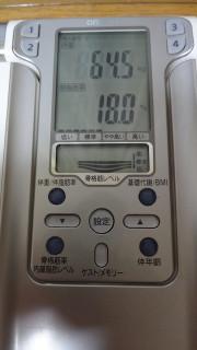 20140906_5kg_1