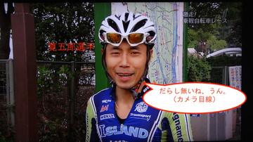 20141014_nhk_03