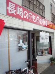 20141130_chitaichi_06