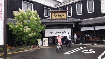 20150704_uotaro