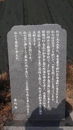 2016010911_19