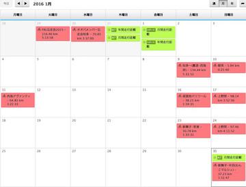 201601_calendar