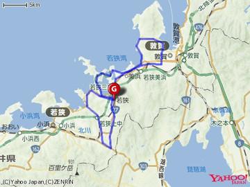 Wakasaji120km