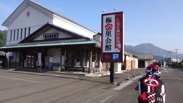Wakasaji_07