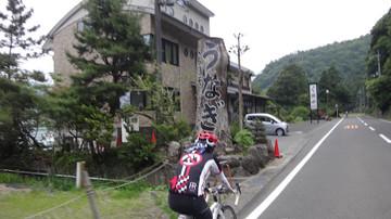 Wakasaji_30