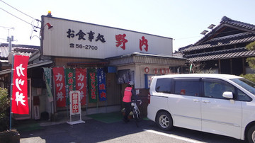 20170311_03