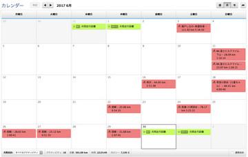 Calendar201706
