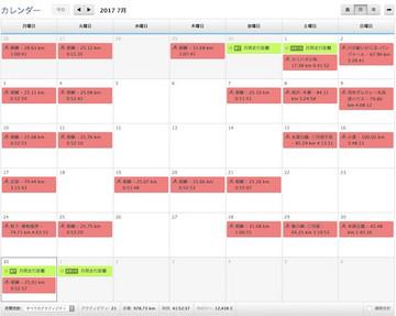 201707_calendar