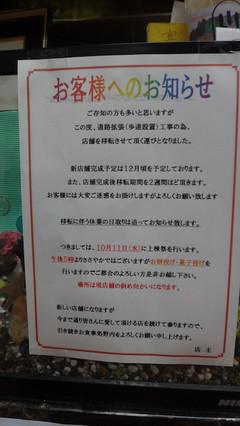 20170923_13