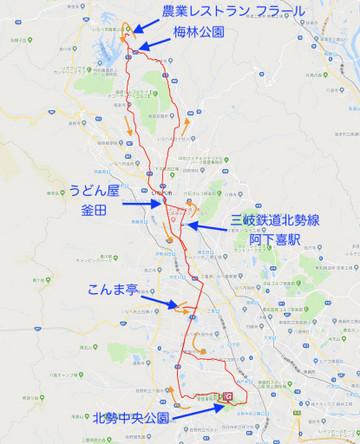 20190309_map