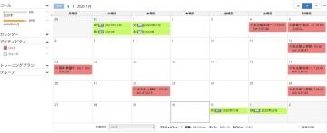 202001_calendar