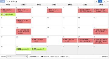 202006_calendar