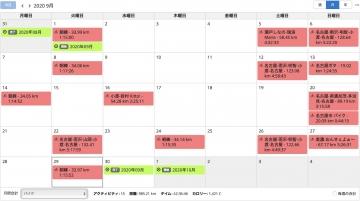202009_calendar_20200929223601